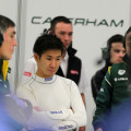 Day Four: Kamui's Caterham Debut